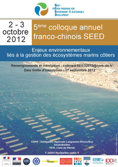 Colloque SEED - Montpellier 2012